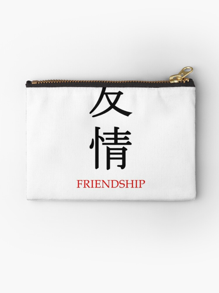 Friendship Japanese Characters Studio Pouches By Acselerator