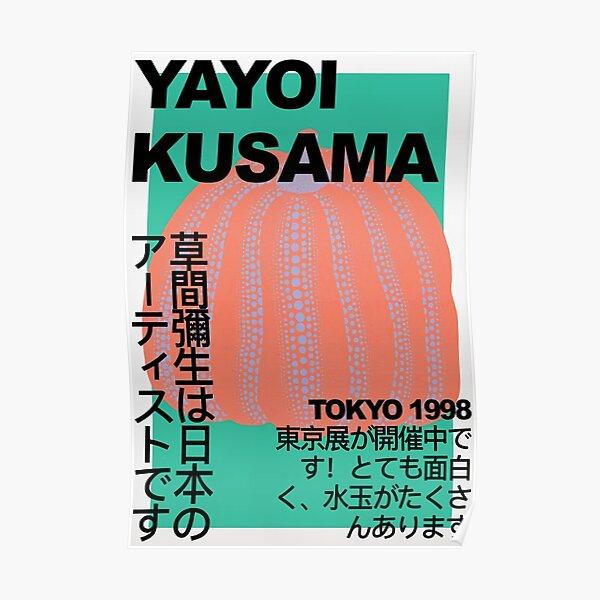 Green Yayoi Kusama Poster