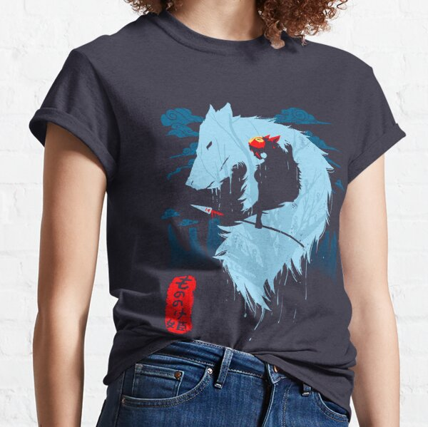 Wolf T-shirt classique