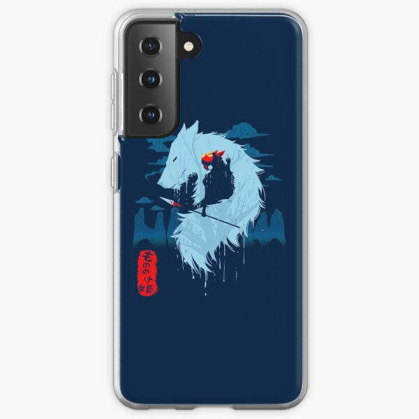 Wolf Samsung Galaxy Soft Case