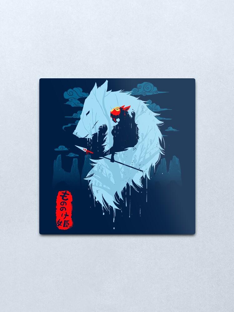 Alternate view of Wolf Metal Print