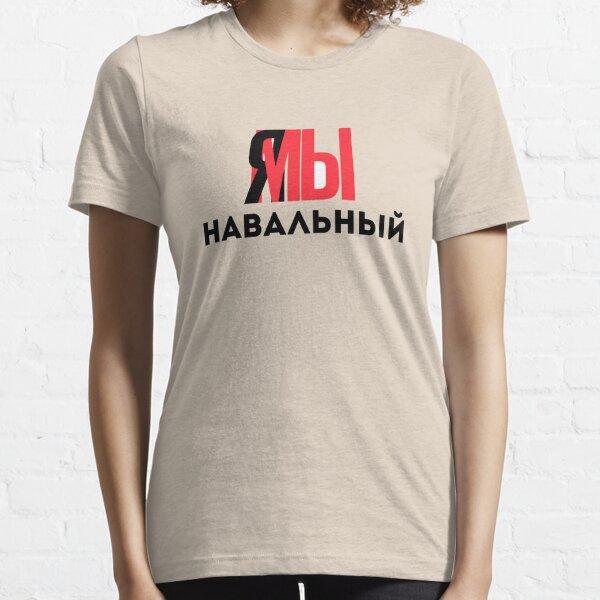 Навальный (Navalny) T-shirt essentiel