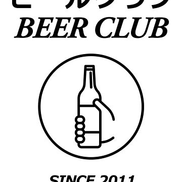 Beer Club - Small by nugod