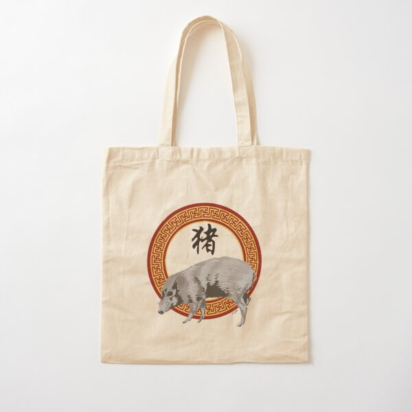 Year of the Pig Cotton Tote Bag