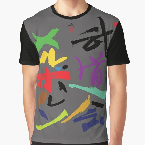 MBK multicolour Graphic T-Shirt