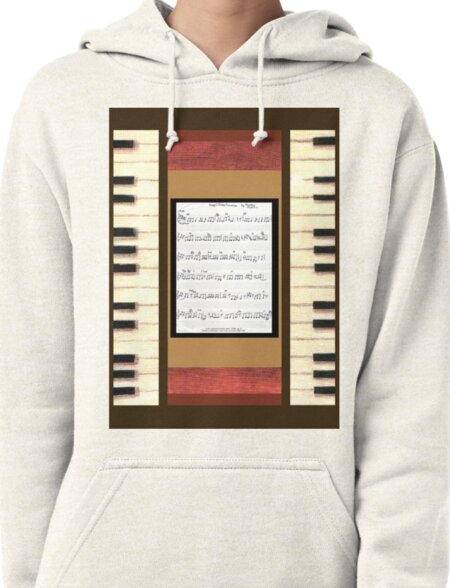Piano keys with sheet music by Kristie Hubler Pullover Hoodie