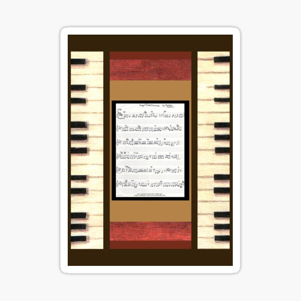 Piano keys with sheet music by Kristie Hubler Sticker