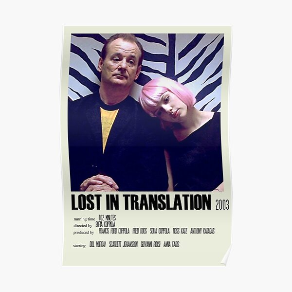 Lost in Translation Affiche alternative Art Movie Large (1) Poster