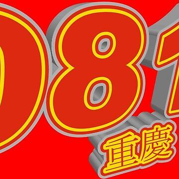 0811 Chongqing by gruml