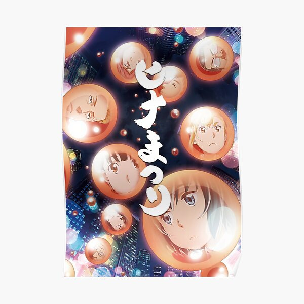 Hinamatsuri Poster