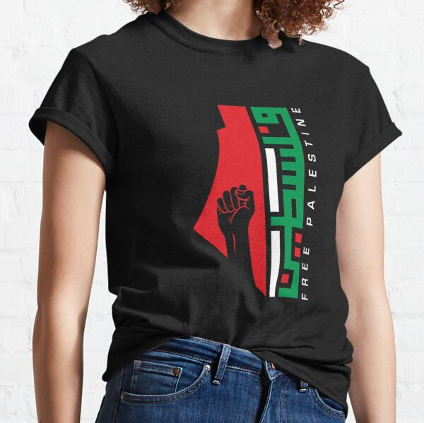 Free Palestine Arabic Name with Palestinian Map Freedom Design #1 - wht Classic T-Shirt