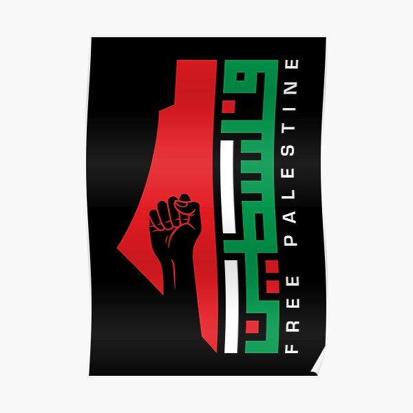 Nom arabe gratuit de la Palestine avec la conception de la liberté de la carte palestinienne # 1 - wht Poster