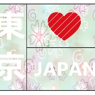 Love Tokyo Japan by saedru