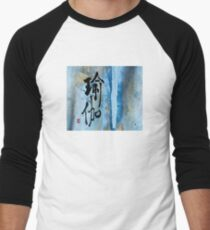 Yoga Ink Brush Calligraphy on Golden Blue  T-Shirt