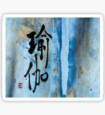 Royal Blue Golden Yoga Ink Brush Calligraphy Sticker