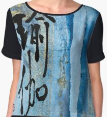 Royal Blue Golden Yoga Ink Brush Calligraphy Women's Chiffon Top