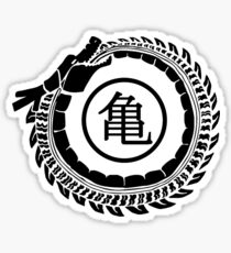 Shenron Ouroboros black Sticker