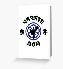 Karate Mom Crest, Side Kick Silhouette & Kanji Greeting Card