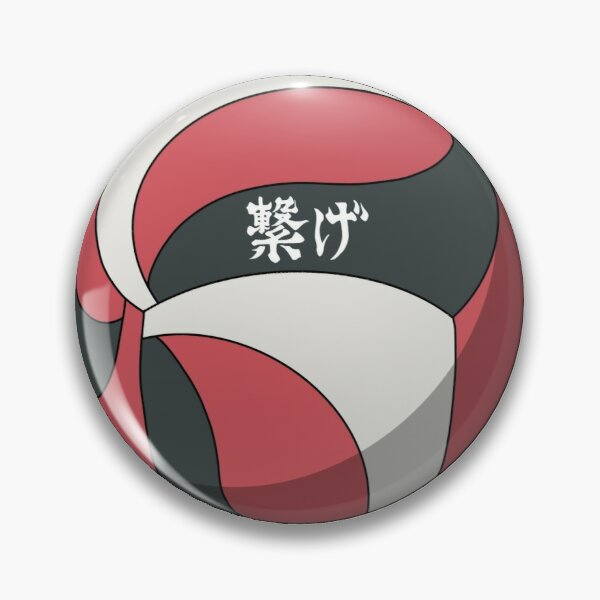 Nekoma High volleyball Pin