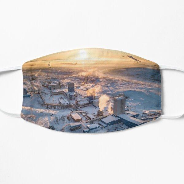 Cityscape: Рудник «Скалистый» Mask