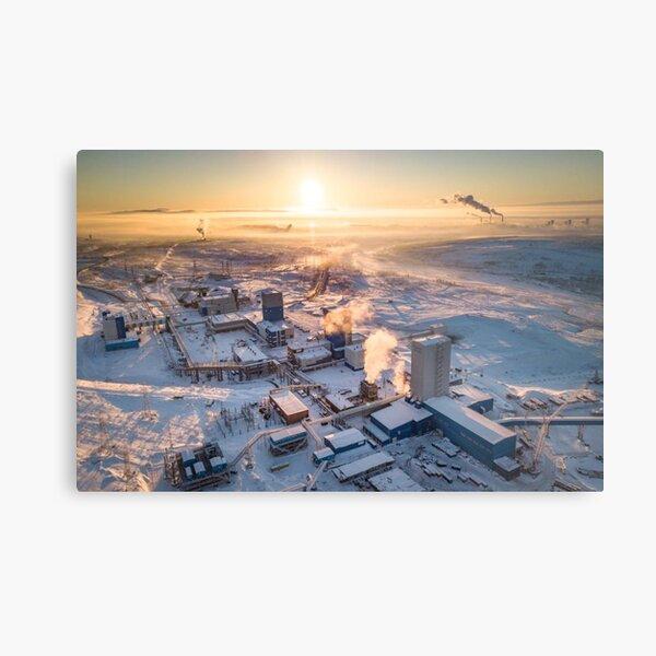 Cityscape: Рудник «Скалистый» Metal Print