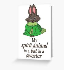 My Spirit Animal Greeting Card