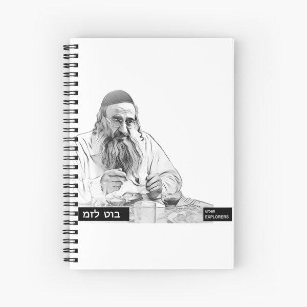 Shulem - Mazel Tov(B&W) Shtisel - 5 Spiral Notebook