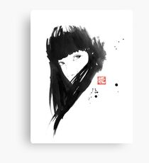 chinese  girl Canvas Print