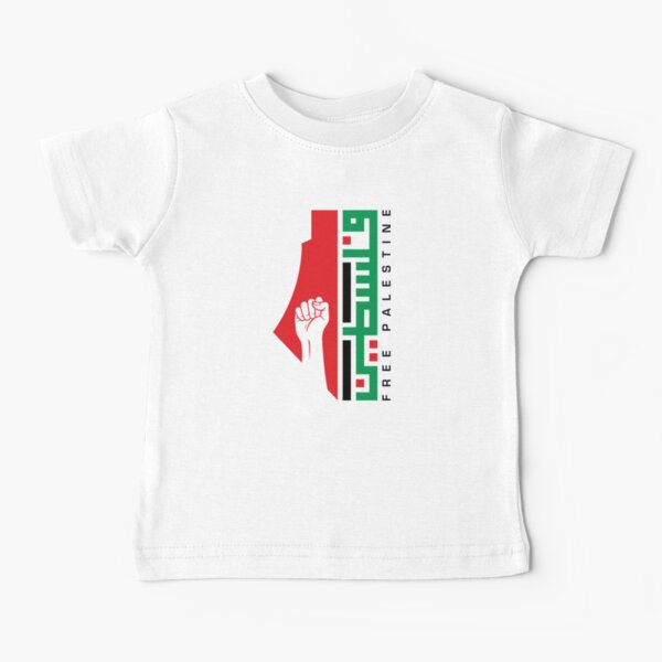 Free Palestine Arabic Name with Palestinian Map Resistance Design - blk Baby T-Shirt