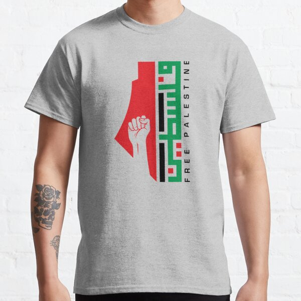 Free Palestine Arabic Name with Palestinian Map Resistance Design - blk Classic T-Shirt
