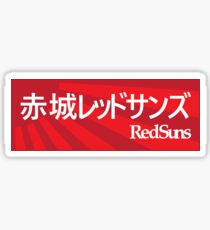 Red Suns Sticker Sticker