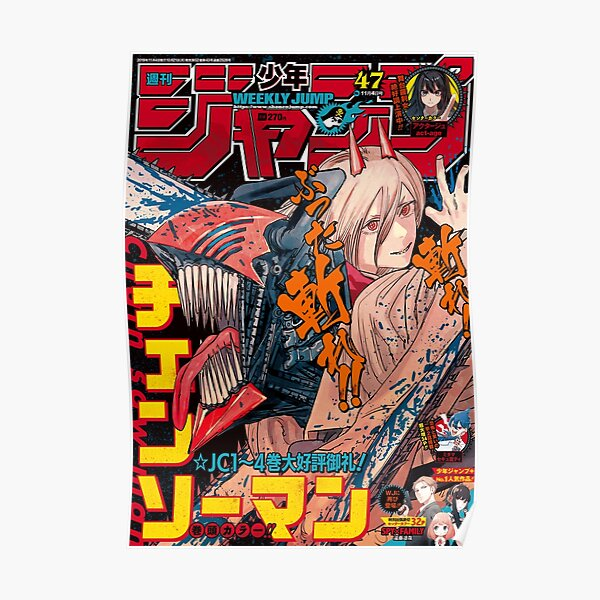 Couverture de saut Zero Two Shonen Poster