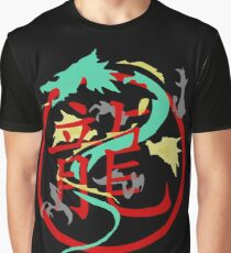 Beautiful Dragon weaved through Chinese dragon symbol Graphic T-Shirt