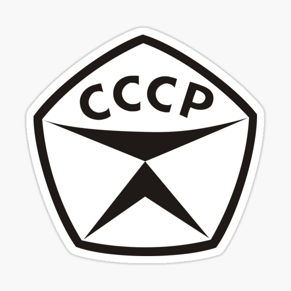 State quality mark USSR Sticker