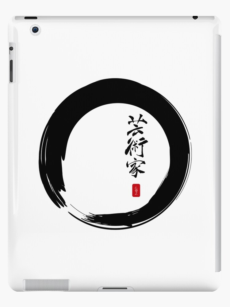 """""""Artist"""" Calligraphy & Enso Circle of Infinity by cinn"""