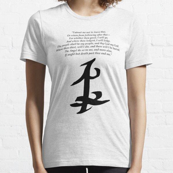 Parabatai Eid Essential T-Shirt