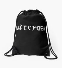 Daedric Print - Outlander Drawstring Bag
