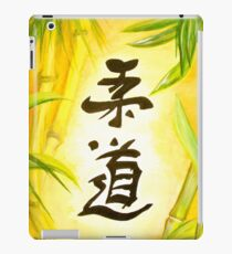 JuDo - the gentle way  iPad Case/Skin