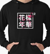 BTS The Most Beautiful Moment in life pt.2 Lightweight Hoodie