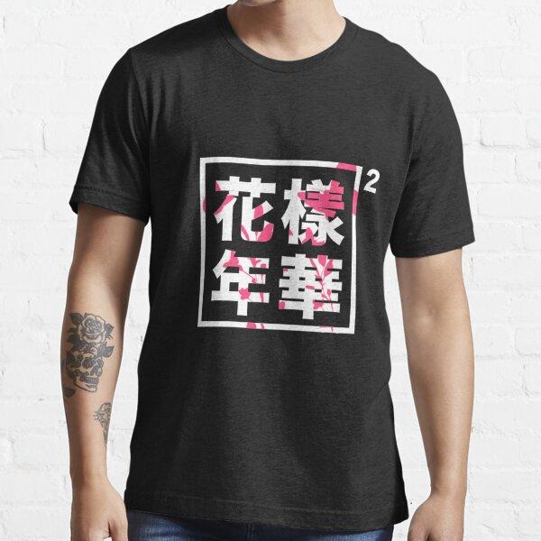 BTS Le plus beau moment de la vie pt.2 T-shirt essentiel