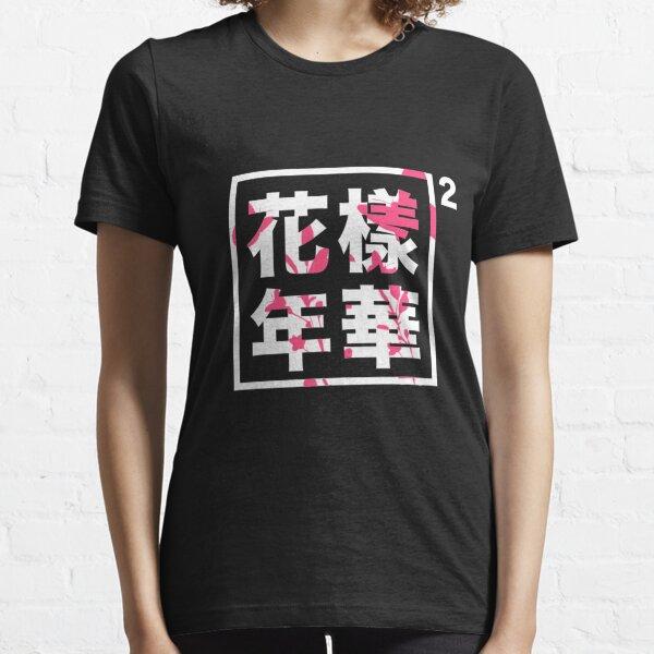 BTS El momento más bello de la vida pt.2 Camiseta esencial