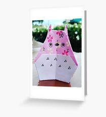 Paper Totoro Greeting Card