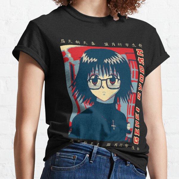 Genei Ryodan  Classic T-Shirt