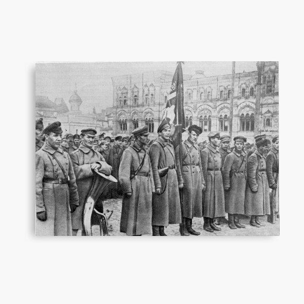 Military parade: Москва. Красная площадь. 1918 год. Рогожско-Смоленский пехотный полк. Metal Print