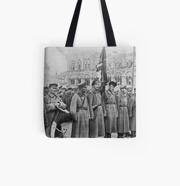 Military parade: Москва. Красная площадь. 1918 год. Рогожско-Смоленский пехотный полк. All Over Print Tote Bag