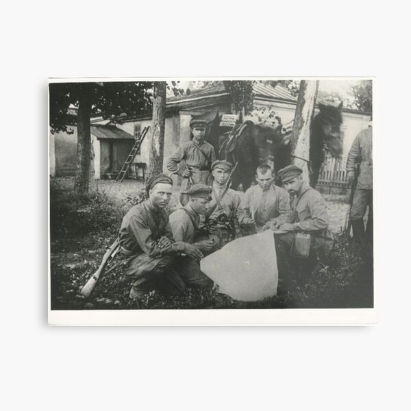 Штаб Морозовско-Донецкой дивизии Дата съемки: 1918–1922 Дивизия сформирована в 1918 году. Metal Print