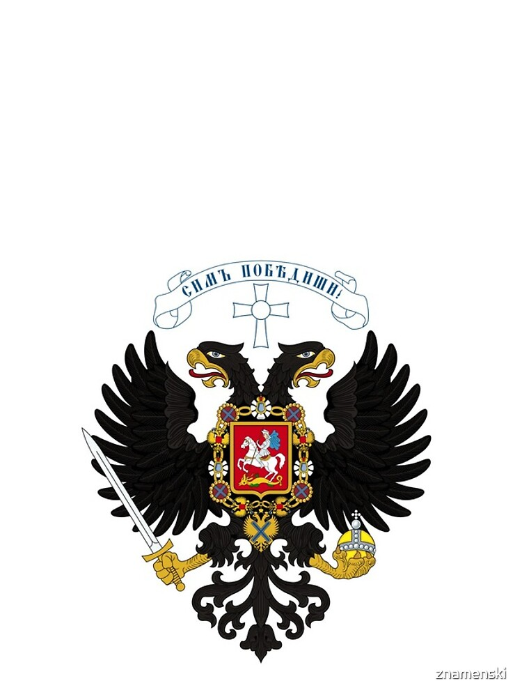 Coat of arms project for the Russian State, used by the governments of Alexander Kolchak and Anton Denikin by znamenski