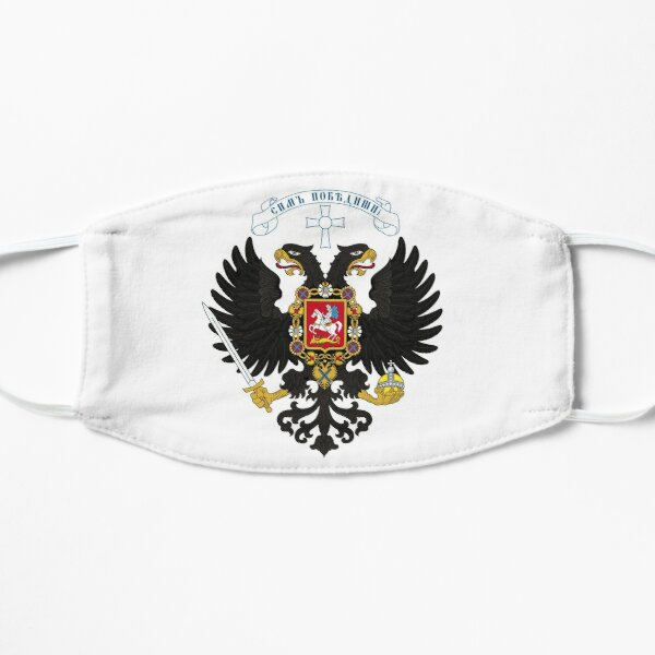 Coat of arms project for the Russian State, used by the governments of Alexander Kolchak and Anton Denikin Flat Mask