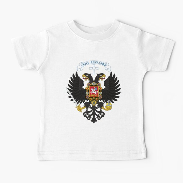 Coat of arms project for the Russian State, used by the governments of Alexander Kolchak and Anton Denikin Baby T-Shirt