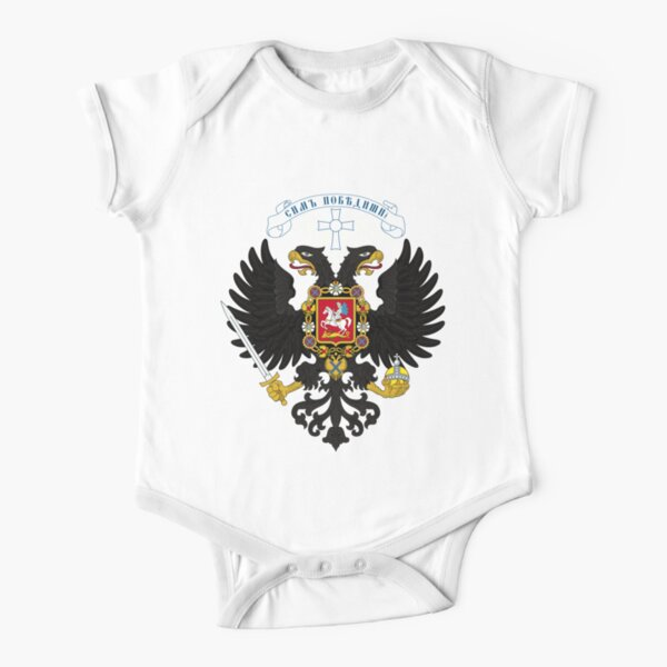 Coat of arms project for the Russian State, used by the governments of Alexander Kolchak and Anton Denikin Short Sleeve Baby One-Piece